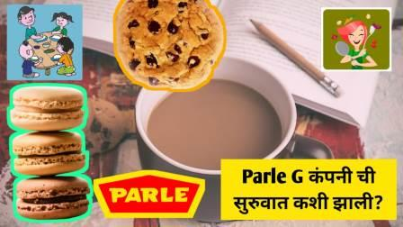 Parle G Biscuit Factory